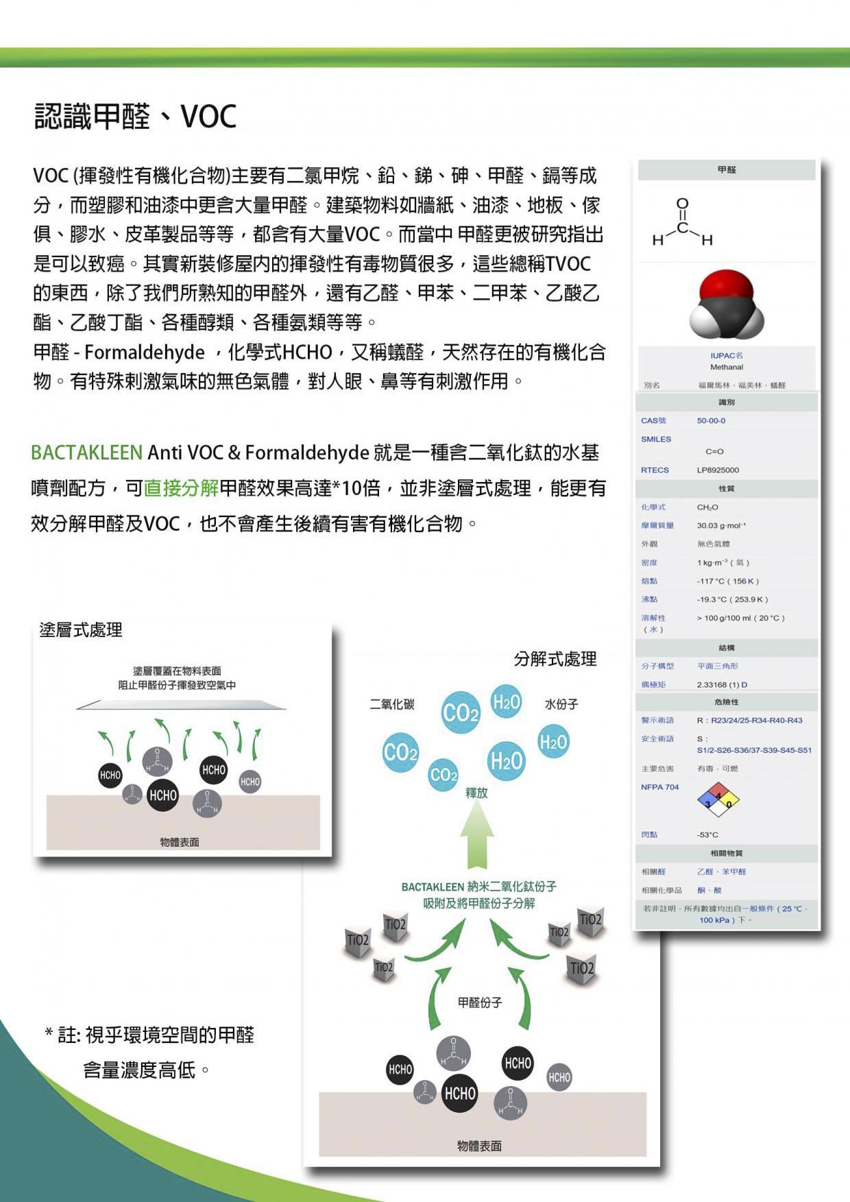 Bactakleen Leaflet p4