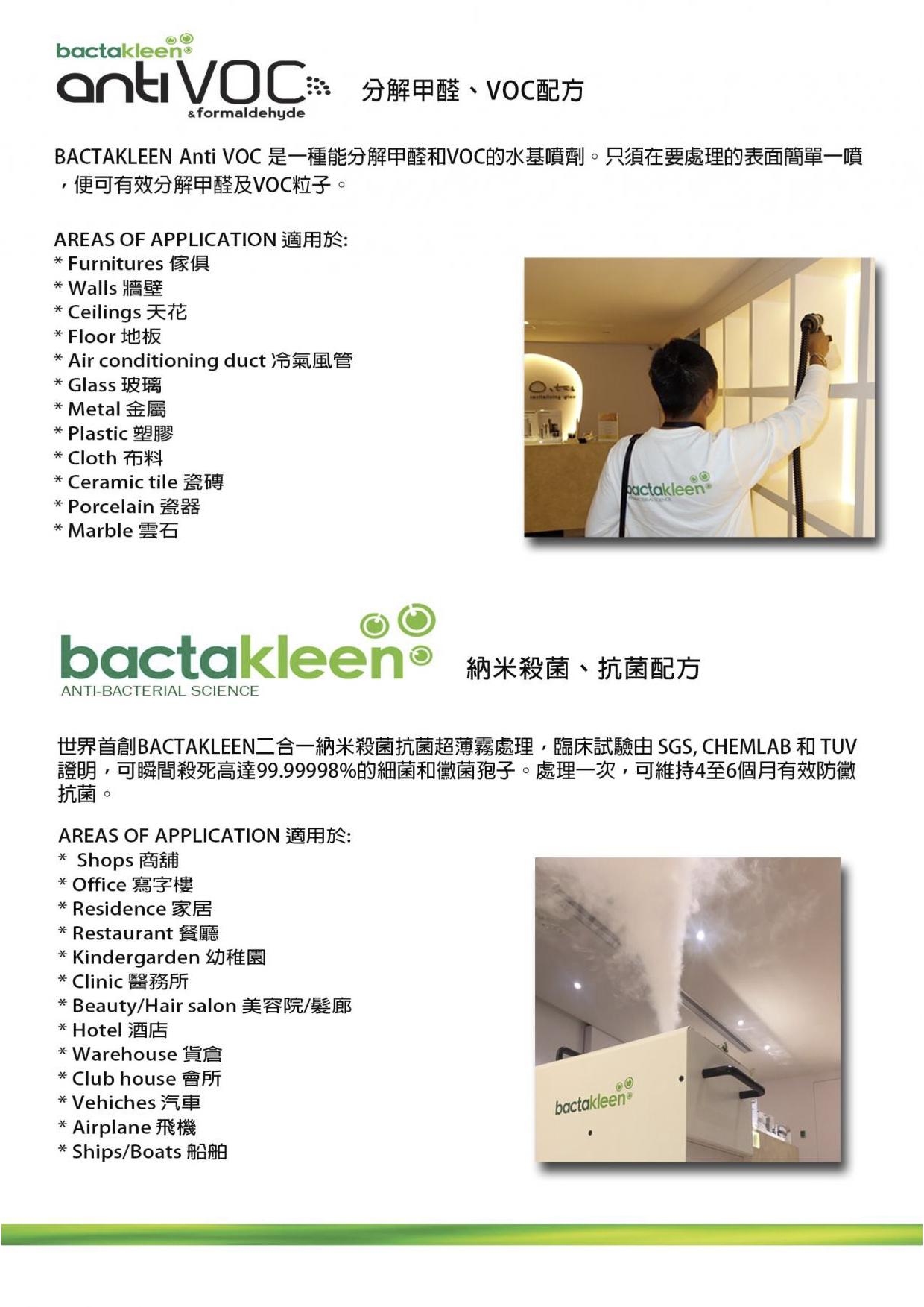 Bactakleen Leaflet p6