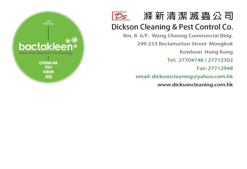 Dickson contact